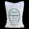 برنج  هاشمی گیلان 10 کیلویی